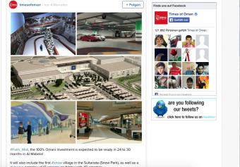 """Die """"Times of Oman"""" zeigt die Pläne für die neue Mall. Screenshot: Times of Oman"""