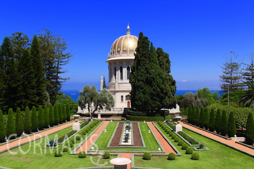 Bahia-Gärten Haifa. Foto: cku